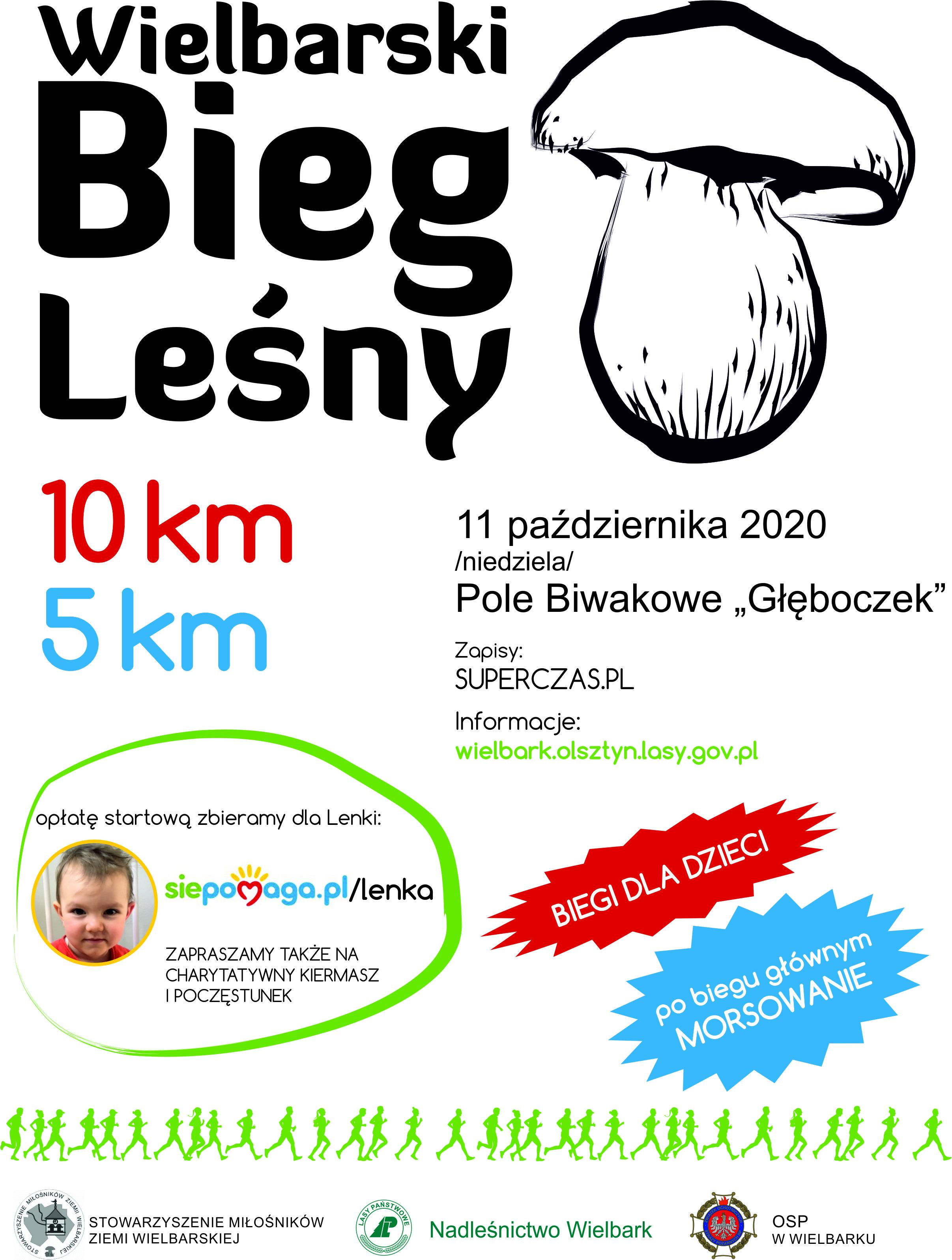 https://m.powiatszczycienski.pl/2020/09/orig/wblplakat-34667.jpg