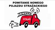 Zakup średniego samochodu ratowniczo – gaśniczego dla OSP Olszyny
