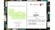 Eko Pocztówka z Wakacji - zapraszamy do udziału w konkursie